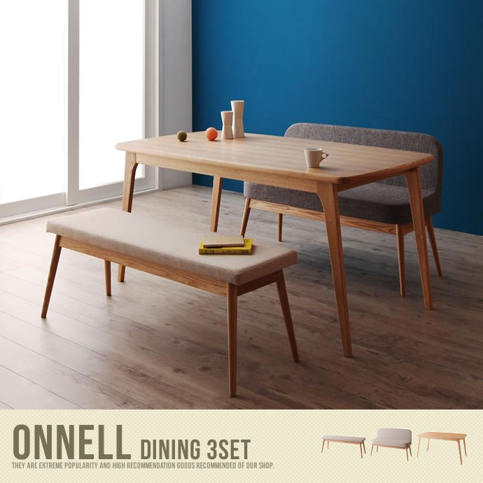 �y���������zOnnell Dining 3set