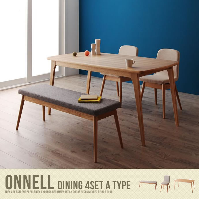 �y���������zOnnell Dining 4set�iA�^�C�v�j