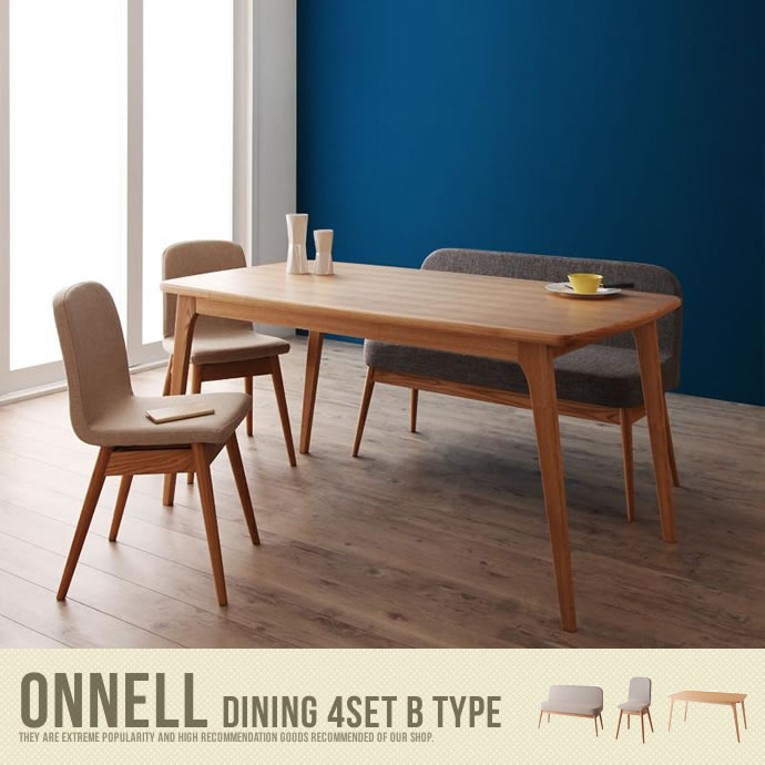 �y���������zOnnell Dining 4set�iB�^�C�v�j