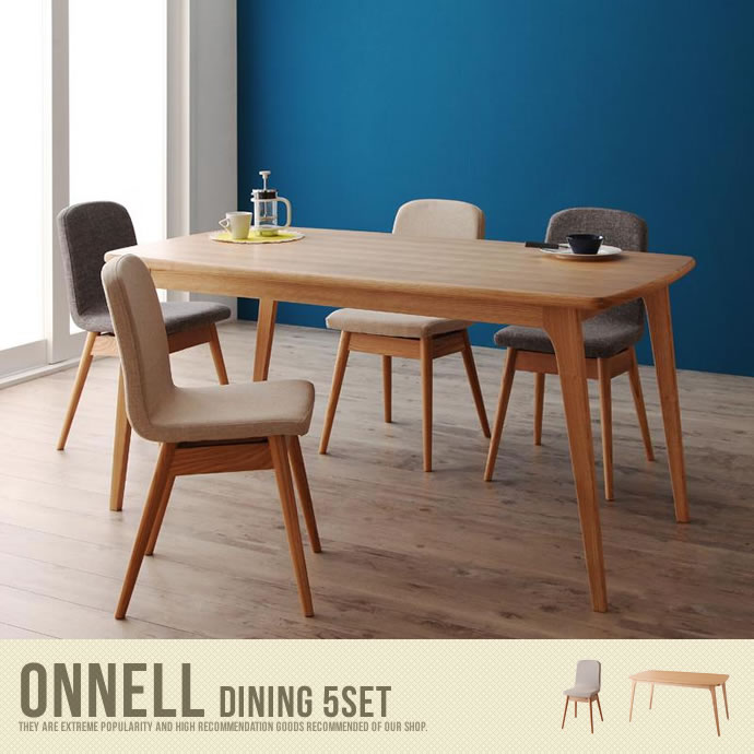 �y���������zOnnell Dining 5set