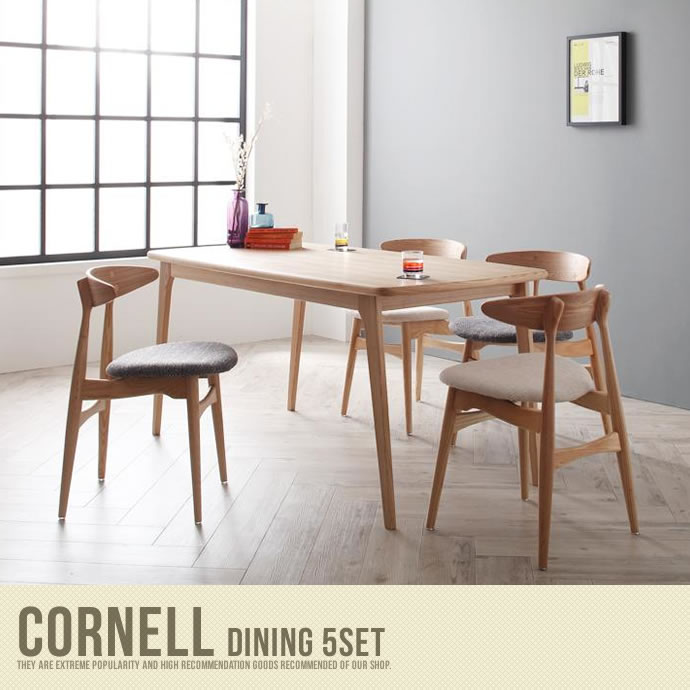 �y���������zCornell Dining 5set