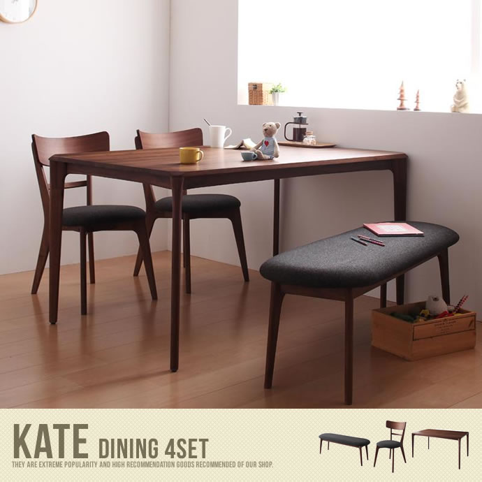 【送料無料】Kate Dining 4set