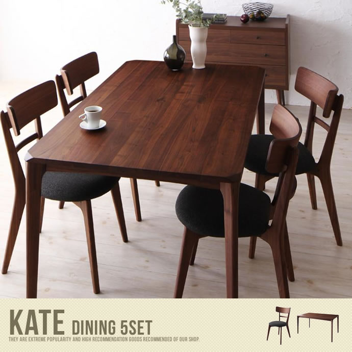 【送料無料】Kate Dining 5set