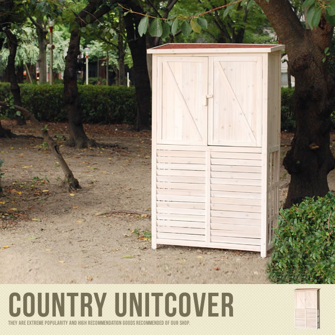 �y���������zCountry Unit Cover ��[�ɕt���O�@�J�o�[