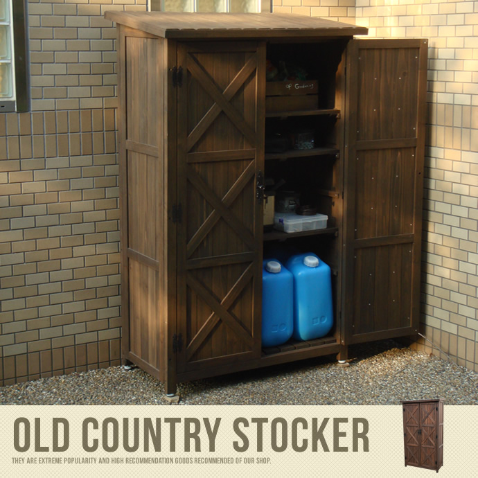 【送料無料】Old Country Stocker