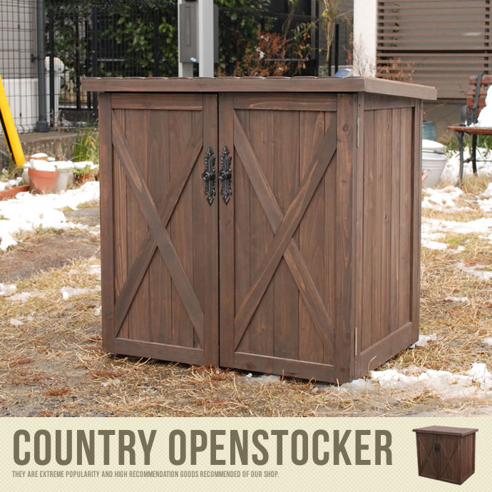 【送料無料】Country Open Stocker