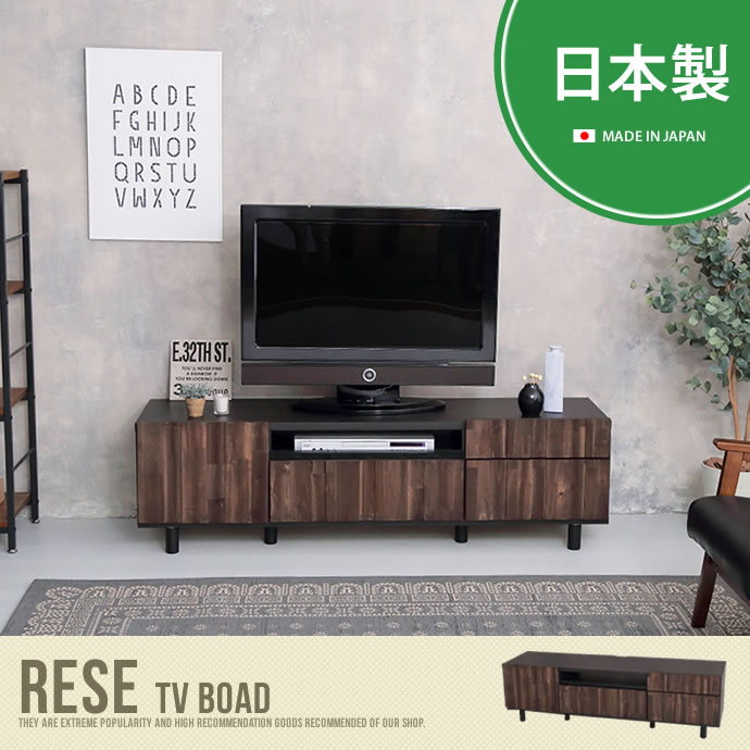 �y���������zRESE 150 TV board