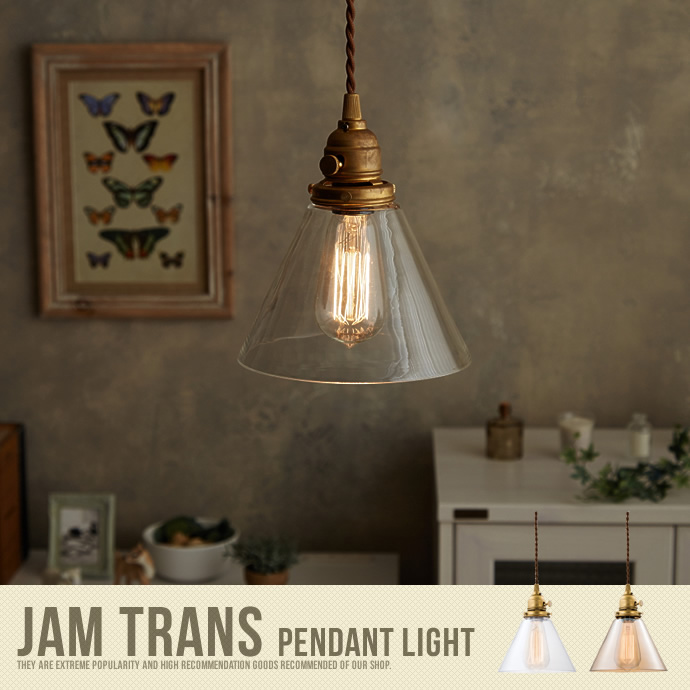 �y���������zJam trans Pendant Light