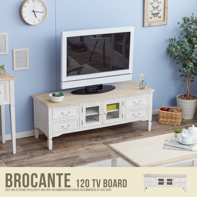 �y���������zBROCANTE 120 TV BOARD