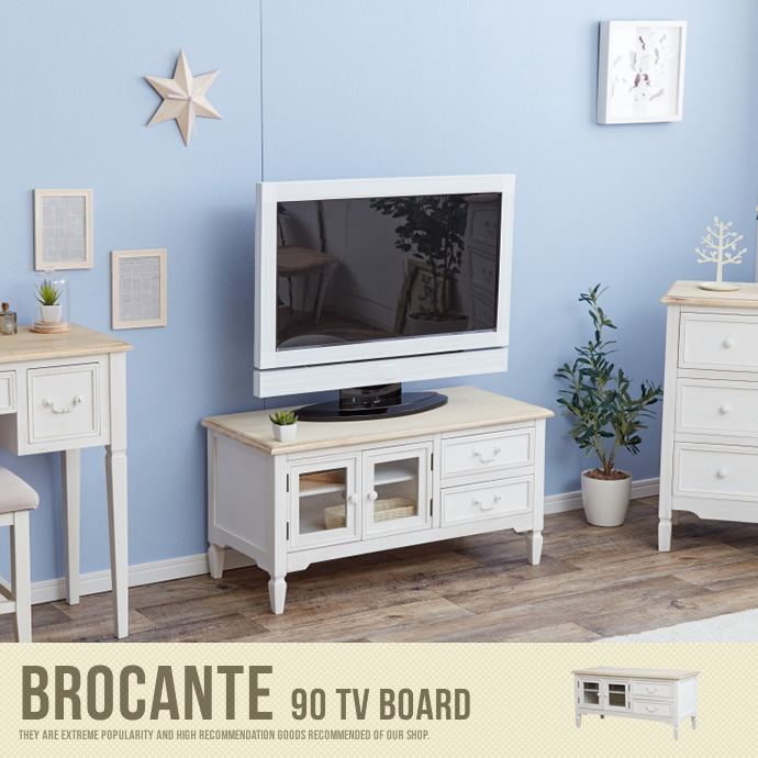 �y���������zBROCANTE 90 TV BOARD