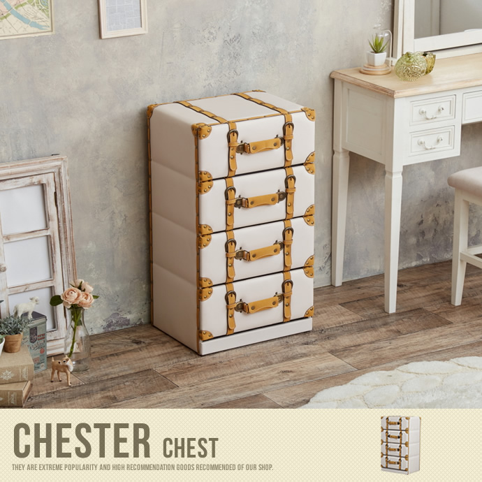 �y���������zCHESTER CHEST