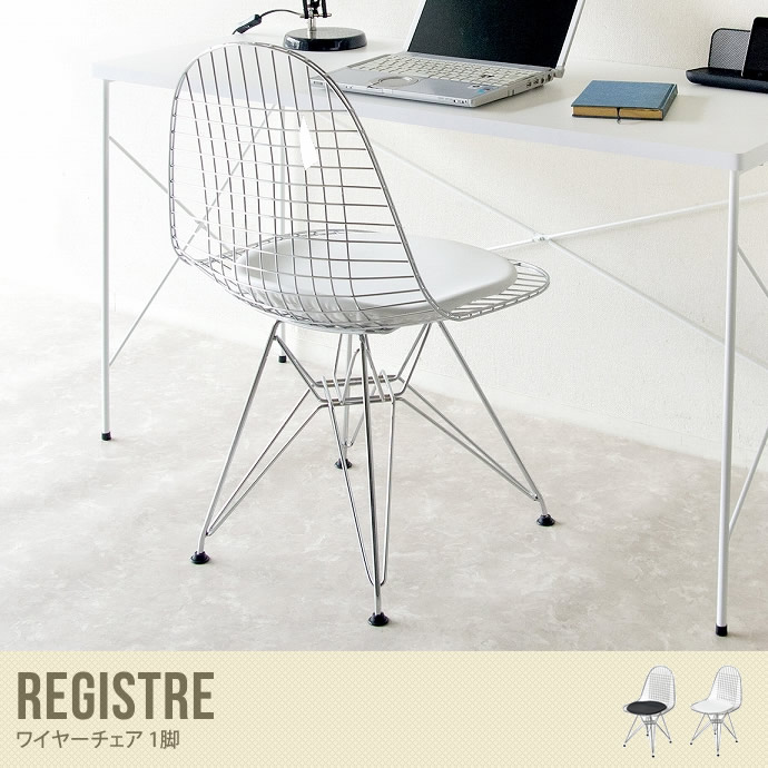 �y���������zREGISTRE WIRE CHAIR�@�`�F�A�[