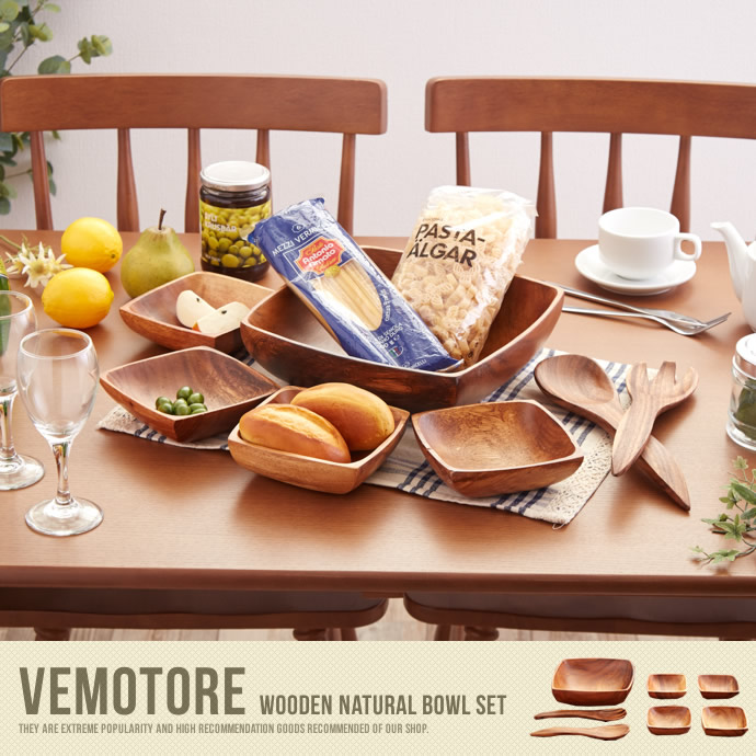 vemotore wooden natural bowl set