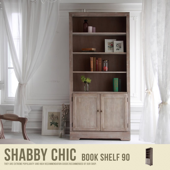 【送料無料】Shabby chic Bookshelf 90