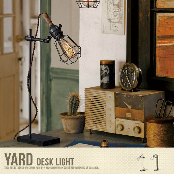 �y���������zYard desk light