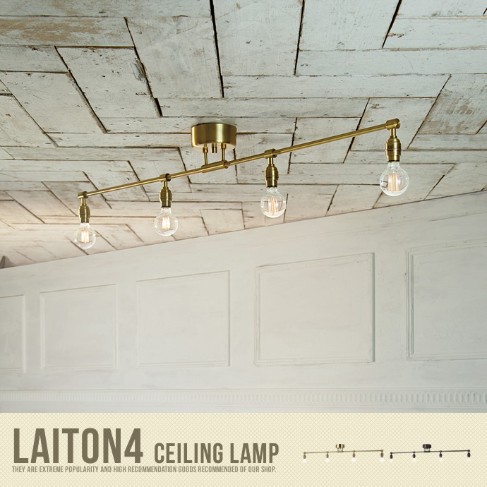 【送料無料】Laiton 4 ceiling lamp