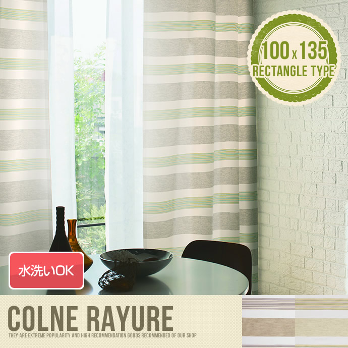 colne Rayure 100�~135 �y1���z