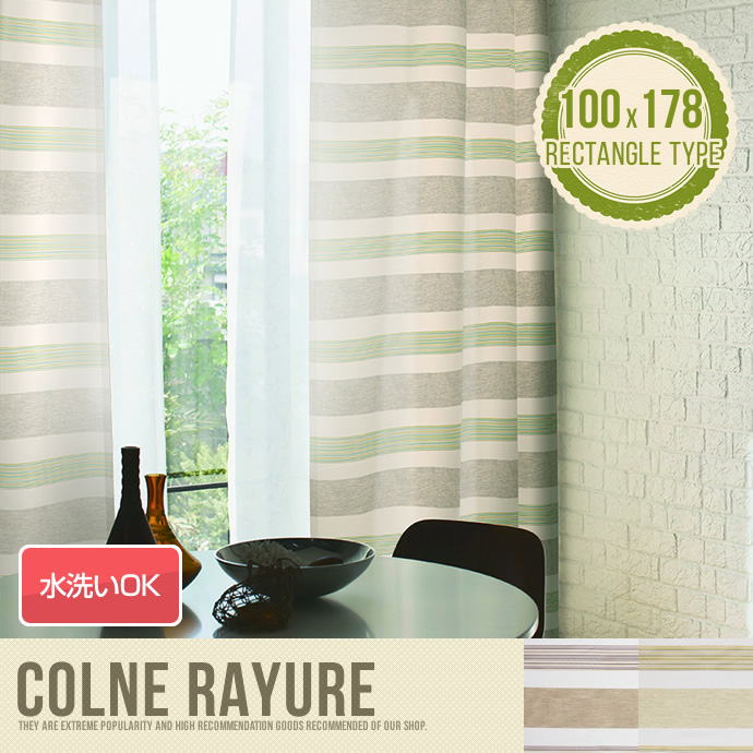 colne Rayure 100�~178 �y1���z