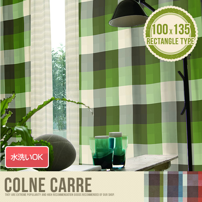 colne Carre 100�~135 �y1���z