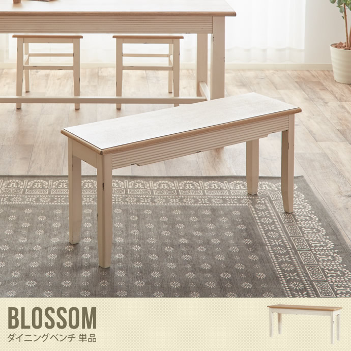 �y���������zBlossom �x���`