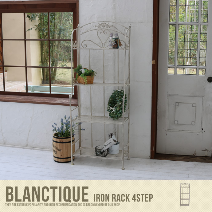 Blanctique Iron rack 4step