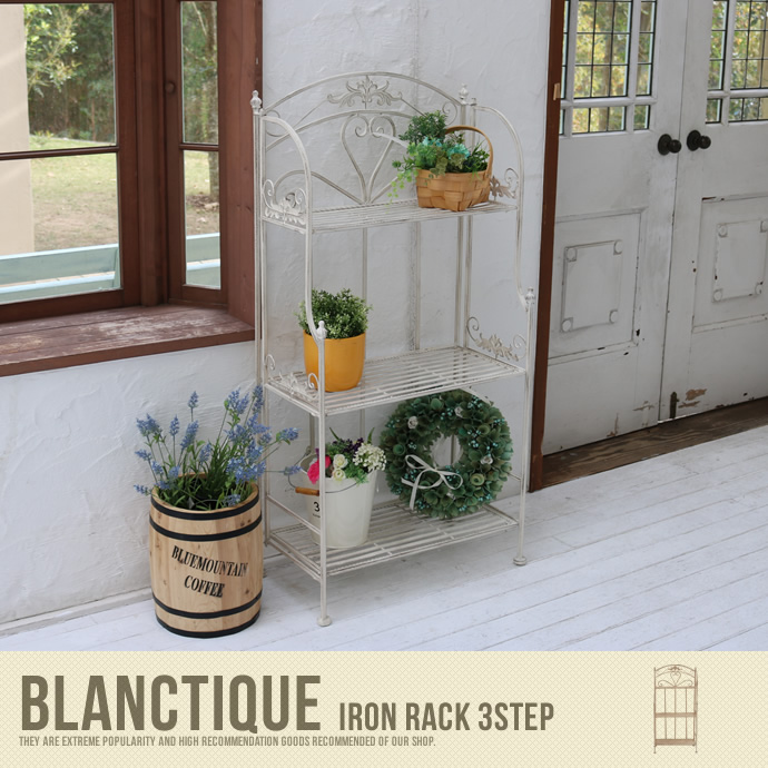 Blanctique Iron rack 3step