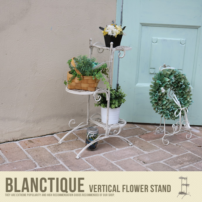 Blanctique Vertical flower stand