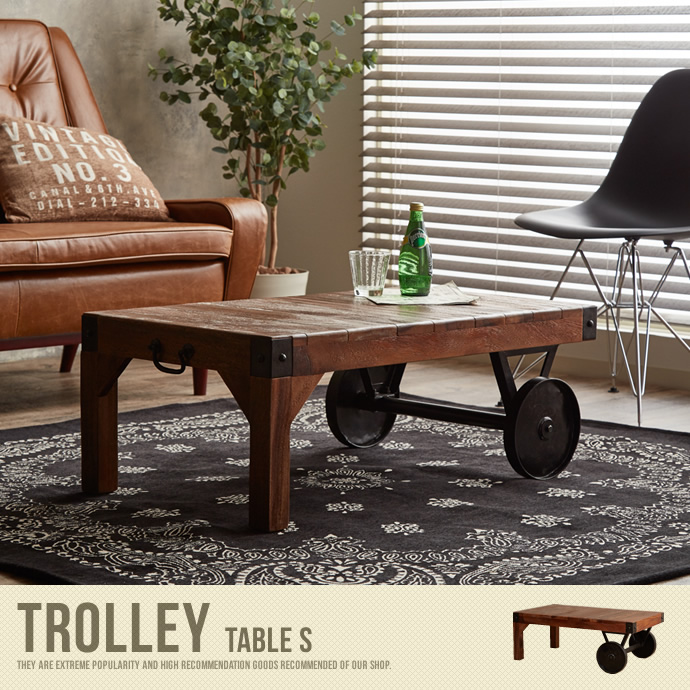 �y���������zTrolley Table S