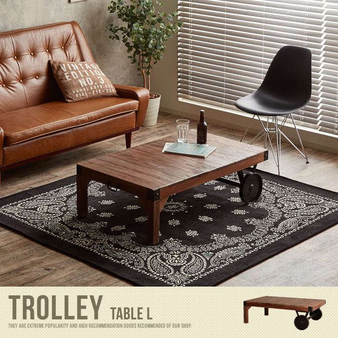 �y���������zTrolley Table L