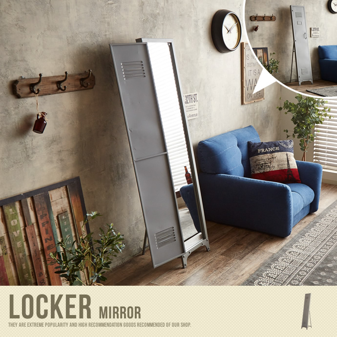 �y���������zLocker Mirror