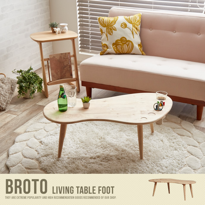 �y���������zBROTO living table FOOT