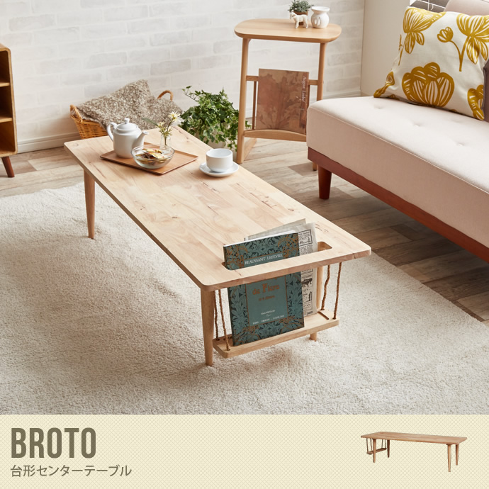 �y���������zBROTO living table BLANCO