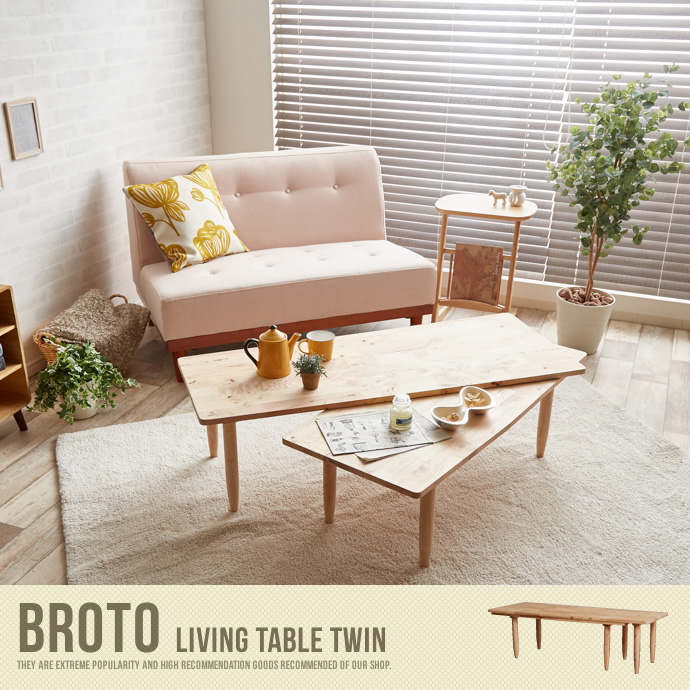�y���������zBROTO living table TWIN