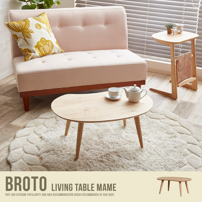 �y���������zBROTO living table MAME