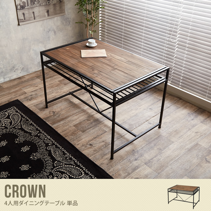 【送料無料】Crown Dining table