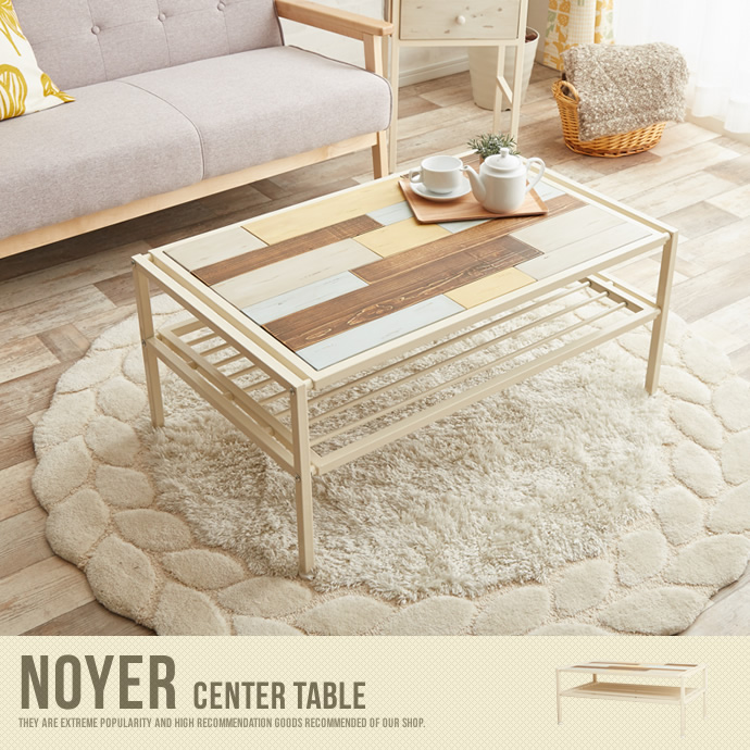 �y���������zNoyer Center Table