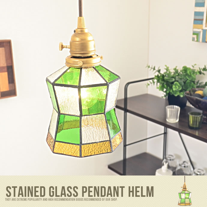 �y���������zStained glass pendant Helm�y���M���t���z