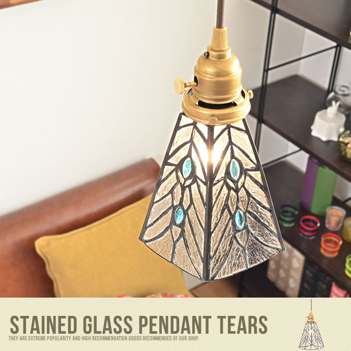 �y���������zStained glass pendant Tears�y���M���t���z