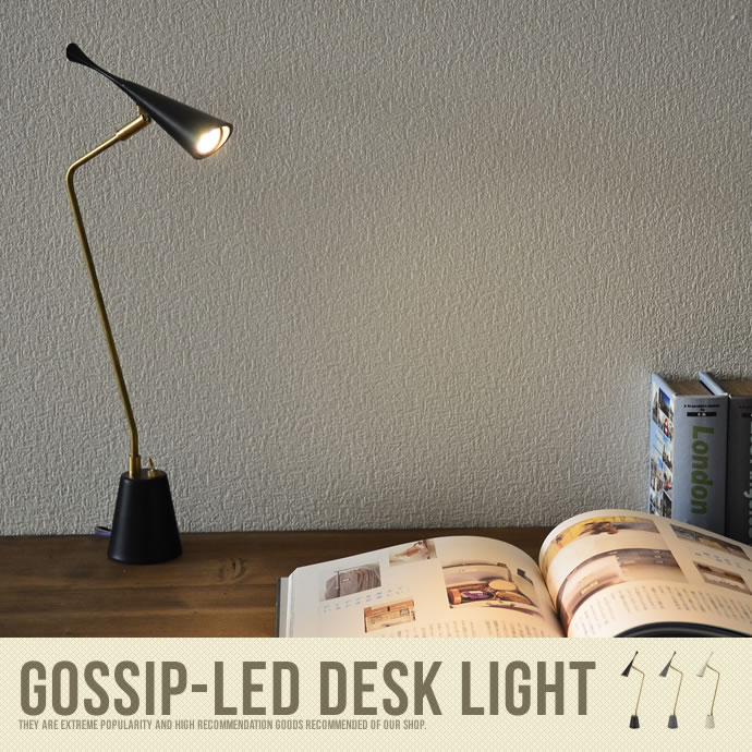 �y���������zGossip LED desk light