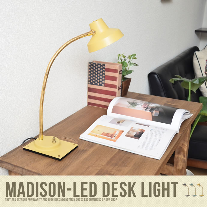 �y���������zMadison-LED desk light