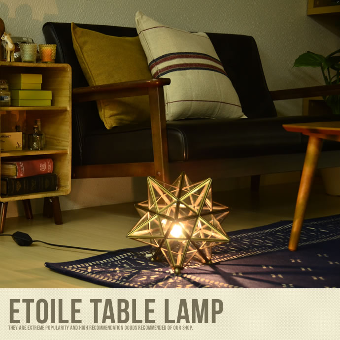 �y���������zEtoile table lamp