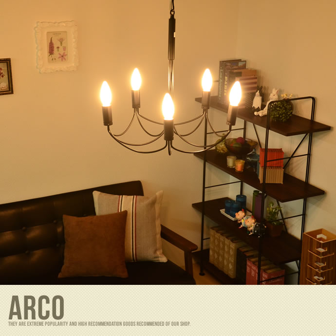 【送料無料】Arco small pendant lamp
