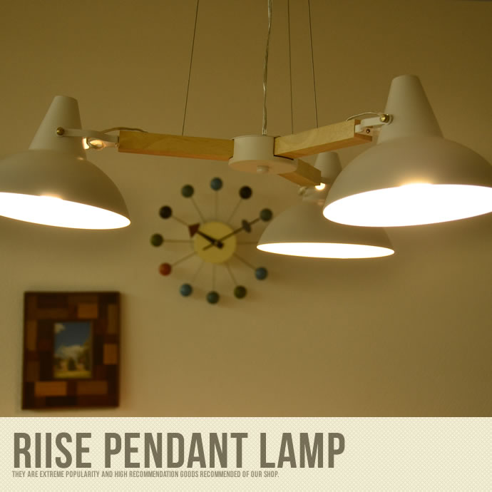 �y���������zRiise pendant lamp