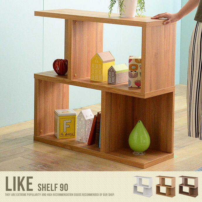 LIKE SHELF 90 [���C�N �V�F���t]