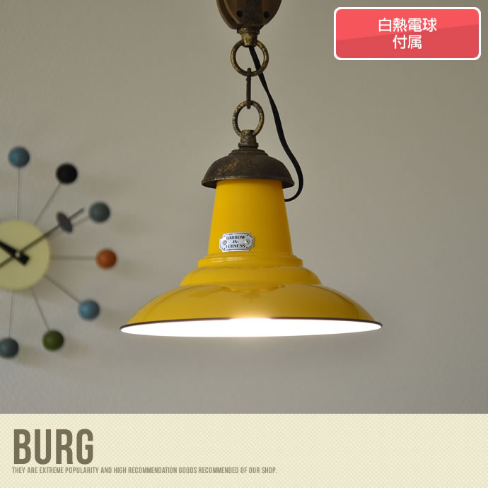 Burg Pendant Light