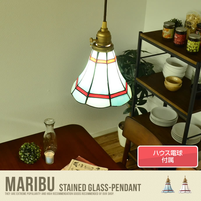 �y���������zStained glass-pendant Maribu