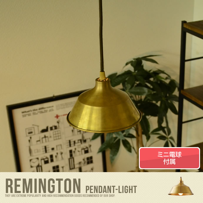 �y���������zRemington Pendant Light