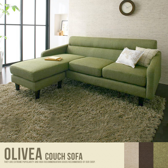 【送料無料】Olivea Couch sofa