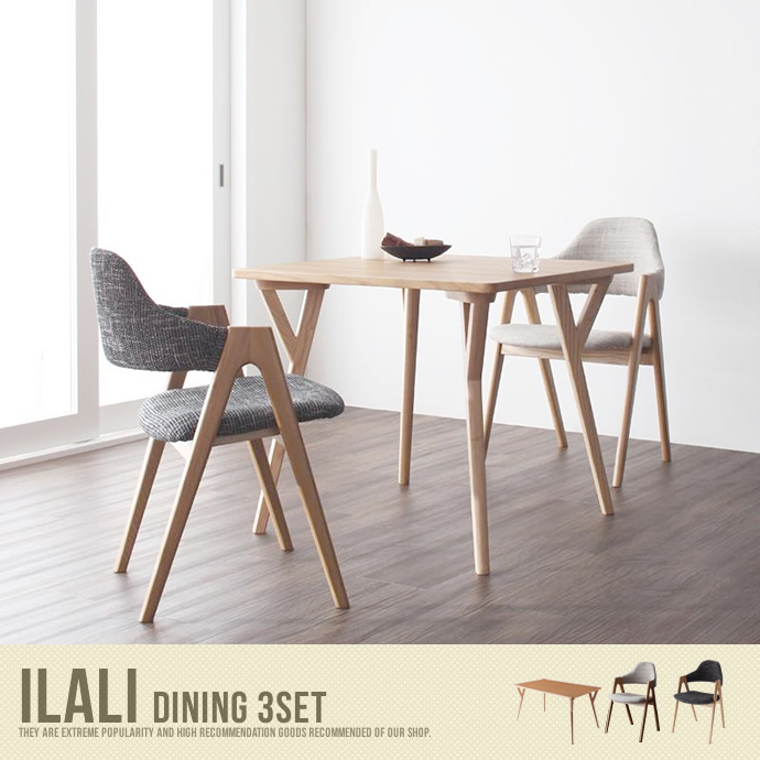 �y���������zILALI Dining 3set