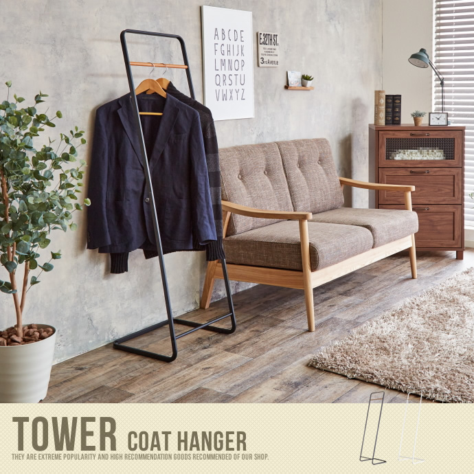 TOWER COAT HANGER